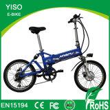 20 Inch E Bike Folding