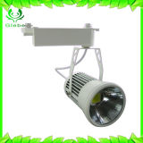 Good Quality Aluminum Tracking Lights 40W LED Track Light