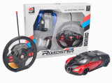 1: 16 Radio Control Car RC Model 4 Channel (H7071114)