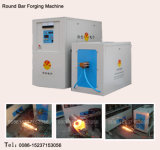 Induction Heating Furnace for Metal Forging (XZ-250)