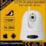 2015 720p Dome WiFi Multi-Users IP Camera (FM0001)