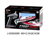 4 Channel R/C Boat, Hight Speed Racing Boat (LV0083089)