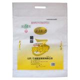 Hot Sell Non Woven Cheap Flour Pouch