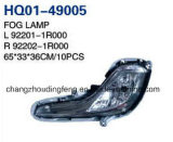 Fog Lamp Assembly Fits Hyundai Accent 2011/ Solaris/Rb. China Best! Factory Direct!