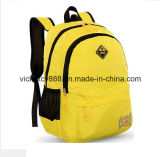 School Student Child Casual Schoolbag Pack Backpack Bag (CY1834)