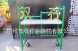 Construction Working Platform Mobile Frame Scaffolding (Real Factory in Guangzhou)