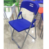 Wholesale Garden Home Furniture Plastic Folding Beach Chair