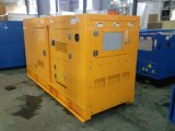 250kVA Open Electric Power Diesel Generator Set with Ricardo Engine/Genset