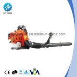 Yaye Petrol Handheld Blower for Clearing Ground (YEB520)