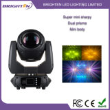 Brighten Mini 230W 7r Beam Moving Head Stage Lighting