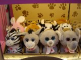 Novelty Pet Plush Toy with Heart in Display Box