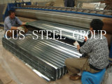 Zinc Coated Galvanised Steel Plate/Corrugated Galvanized Iron Roofing Sheet