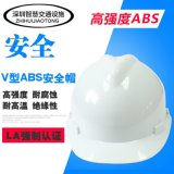 Hot Sale Durable V-Type ABS Safety Helmet for Construction Workers Wearing