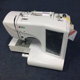 Brother Mini Household Embroidery and Sewing Machine Es5