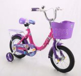 "12""/14""/16"" Kids Bicycle with Ce Certificate"