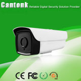 H. 265+ 6MP Autofocus Outdoor Bullet IP CCTV Camera
