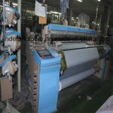 Double Color Denim Fabric Air Jet Shuttleless Weaving Loom Machine