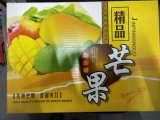 Custom Corrugated Carton Mango Packaging Box, The Most Preferential Price