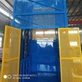 Cargo Lift Warehouse Cargo Lifting Equipment