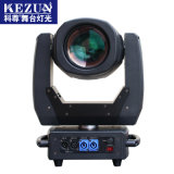 Top Selling on Alibaba Stage Equipment 200W Mini LED Beam Light Wholesale