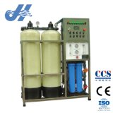 Hard Water Treatment with Purification System