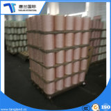 2ply Nylon Fiber/Textile/CPL Material/Nylon6/PA6 Industrial Yarn&UV Yarn
