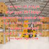 Yiwu and China Best Sourcing Agent Service Purchase Purchasing Agent