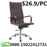 Luxury Meeting Visitor Executive Leather Swivel Ergonomic Office Chair