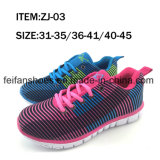 Top Quality Children Sport Shoes Casual Shoes Sneaker Footwear (FFZJ112503)