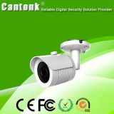 2/3/4/5MP Bullet Fixed IP CCTV Camera with Poe Freeip P2p Waterproof