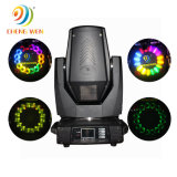 Stage Moving Head 380W Big Angle Strobe Beam Light