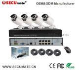 4CH 5MP Poe Security Camera CCTV System P2p IR Night Vision 4PCS 5MP Outdoor HD IP Camera Surveillance