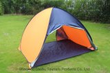 OUTDOOR TENT - GAOBU TOURISM
