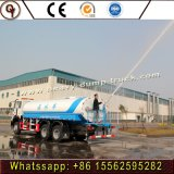 HOWO 6X4 Left Hand Drive 20000L Water Tank Truck