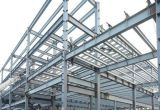 Chinese Highly Skilled Lowest Price Steel Structure