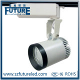 CE RoHS 3wires 20W COB LED Track Downlight/LED Tracking Light
