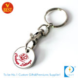 Custom Supermarket Shopping Iron Trolley Coin Keychain /Keyring