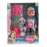 16 Inch Sweet Lovely Baby Doll with Sound (10252540)