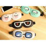 Soft Comfortable 3D Memoty Foam Travelling Sleep Eyepatch