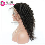 Factory Price Pre Plucked 360 Lace Frontal Closure Kinky Curly Closure Remy Indian Human Hair in Stock