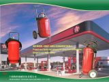 Wheeled Dry Powder Fire Extinguisher