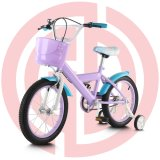 China Factory Children Bicycle Kids Bike Wholesale