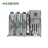 RO Water Systems Purifier Machine and The Refined Water Vending Machine's Filters and Filters Price