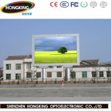 Outdoor High Quality P10 Full Color LED Display Screen