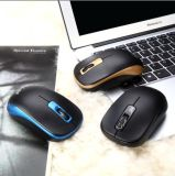 Cheapest Price Fantech 2.4GHz Wireless Gaming Mouse (M-100)