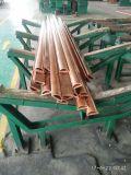 D Shape Copper Tubes/Pipes