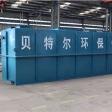 Mbr Membrane Underground Biological Sewage Waste Water Treatment Device
