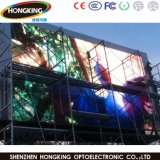 Outdoor 960X960mm Cabinet P10 SMD LED Advertising Display