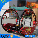 360 Degree Rotation Indoor & Outdoor Happy Car for Rent
