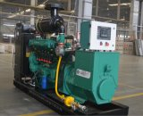20kw Small Gas Turbine Generator for Sale